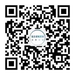 上海迅有微信公众号